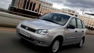 Съкращават производството на Lada заради слабо търсене