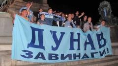 Важно за феновете на Дунав