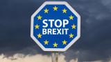 Туск: ЕС официално отложи Брекзит, но вероятно за последен път