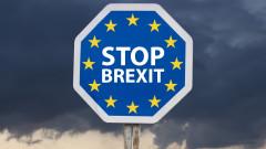 Парламентът на Великобритания гласува сделката за Брекзит във вторник?