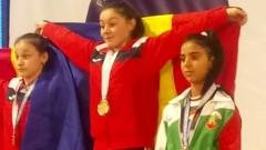 Медал за България на европейското по щанги
