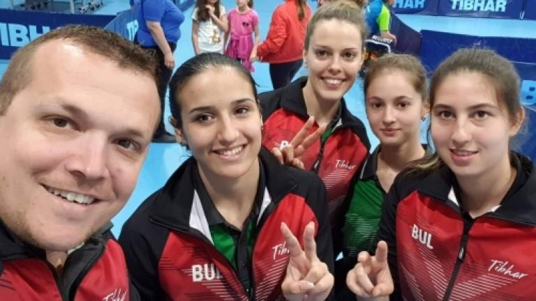 Дамският национален отбор на България по тенис на маса си