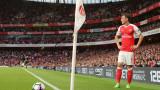 Арсенал задържа Месут Йозил с нов договор
