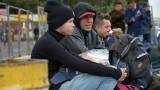 Все повече венецуелци бягат към Бразилия заради мизерията