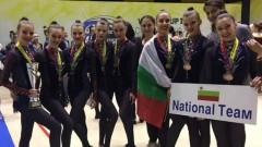 Четири златни медала за България от Световното по естетическа гимнастика