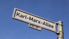 Близо 400 000 апартамента в Берлин осъмнаха с по-ниски наеми