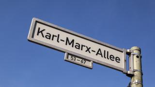 8 месеца по-късно: Как се отрази замразяването на наемите в Берлин?