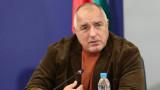 Борисов за Радев: Не може да ме кара да казвам кой ще живее и кой ще умре