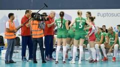 Иван Сеферинов: Разочаровани сме!