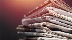Вестникът бие пазарите при прогнозата за икономиката