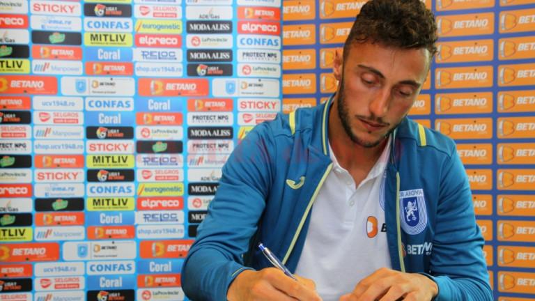 Италианският журналист Джанлука ди Марцио твърди, че ЦСКА има интерес