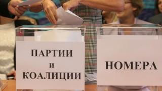 Местните избори - с най-голяма злоупотреба с държавен ресурс