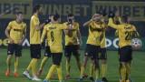 Групата на Ботев за предстоящия двубой срещу Славия за Купата на България