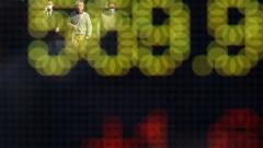 Борсите в САЩ реагираха положително на победата на Байдън и надеждите за ваксина