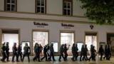 Насилието в Щутгарт започва от проверка за наркотици