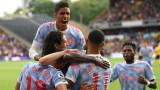 Манчестър Юнайтед се добра до трудна победа срещу Уулвърхемптън