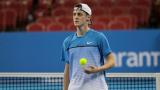 Александър Лазаров победи швейцарец и ще играе на 1/4-финал в Румъния