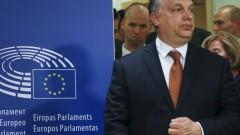 Орбан изригна срещу Брюксел и Сорос, дърпал конците на еврочиновниците