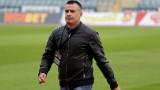 Люси Киров съжалява, че Дунав не успя да вкара гол на Витоша