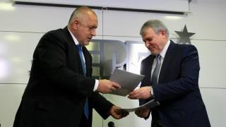 Александър Йорданов и Илия Лазаров от СДС са в евролистата на ГЕРБ