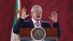 Никаква интервенция, отговори президентът на Мексико на Тръмп