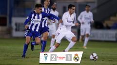 """Силен шамар за """"кралете""""! Третодивизионен отбор изхвърли Реал от Купата на краля"""