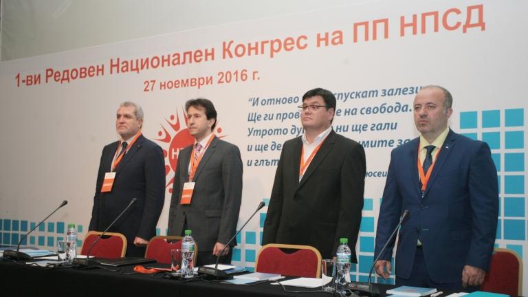 """ДСБ и прокуратурата дестабилизирали правителството, обявиха от партия """"Свобода и достойнство"""""""