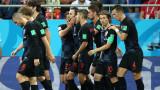 Хърватия срещу Дания в осминафинален двубой на Мондиал 2018