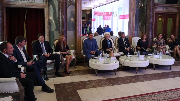 10 ръководители на водещи български компании са финалистите, които се