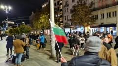 Задържан след протест пред централата на ВМРО