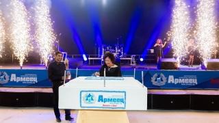 """ЗАД """"Армеец"""" благодари на своите партньори с грандиозно шоу по повод 20-годишния си юбилей"""