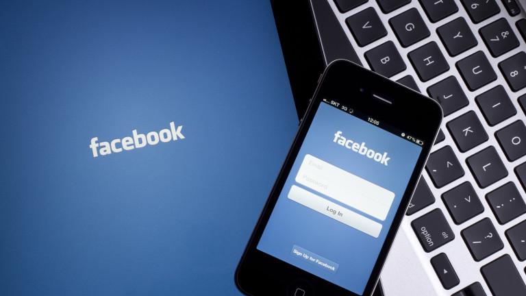 Facebook, WhatsApp и Instagram се сринаха в цял свят