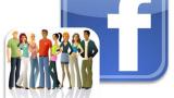 Фейсбук ще тества нови функции