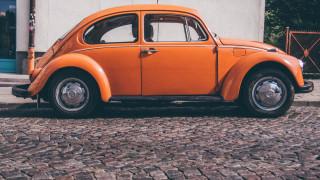 Volkswagen официално се сбогува с