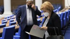 Рестрикциите за споделенето пътуване не минаха в парламента след ветото