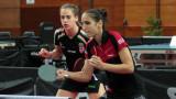 Загуби на българските отбори на европейското по тенис на маса