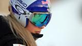 Линдзи Вон с поредна крачка към алпийското величие