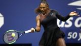 Серина Уилямс премина и през Каролина Плишкова на US Open 2018