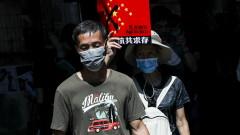 """Хонконг се противопостави на годишнината на Китай с митинг """"Ден на скръбта"""""""