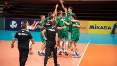 Волейболистите до 18 години спечелиха групата си на европейското в Италия