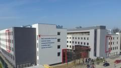 """Единствена на Балканите болница """"Сърце и Мозък"""" Плевен разполага с уникална апаратура за лечение на онкоболни"""