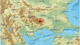 Земетресение от 3,4 по Рихтер люля Смолян