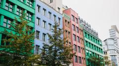 Европейска столица може да забрани на чужденците да купуват жилища
