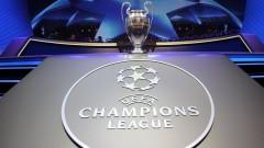 Сърбия поиска финал в Шампионската лига