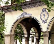 ВМРО търси пари за храма на Горно Уйно