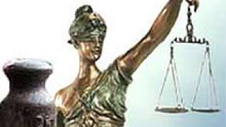Сменете си остарелия Наказателен кодекс