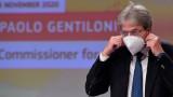 Джентилони: ЕС ще се справи с бюджетното вето на Унгария и Полша