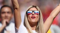 Руснаците са най-нарцистични, българите са след тях, но преди американците