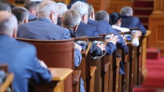 Депутатите се отчетоха с 84 приети закона тази годината