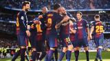 Барселона и Севиля не могат да се разберат за Алейш Видал